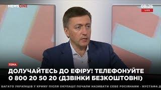 Сергій Лабазюк у ранковому ефірі телеканалу News One (11.07.2018)