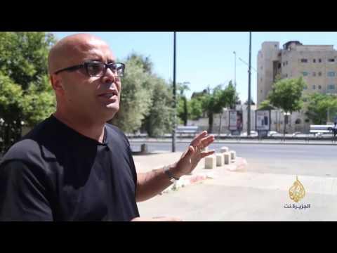 العرب اليوم - بيوت حي المصرارة تشهد على الهوية المقدسية