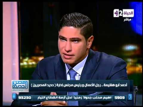 أبو هشيمة : أنا مع السيسي ولو كان لديه الإصرار والعزيمة والشعب لا يريد لن ي