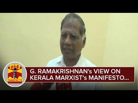 G-Ramakrishnans-View-on-Kerala-Marxists-Election-Manifesto--Thanthi-TV