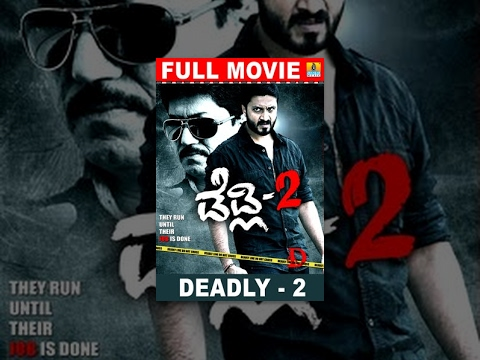 Deadly 2 - Kannada Full Length Movie Starring Aditya, Devaraj, Suhasini   Jhankar Music