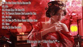 Min Sen'z™ - Breakbeat Mandarin 2018 ( Special Chinese New Year )