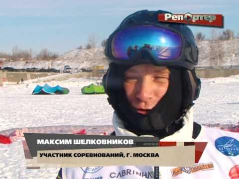 Тольяттинская серфингистка Евгения Котлярова стала чемпионкой России по зимнему кайту