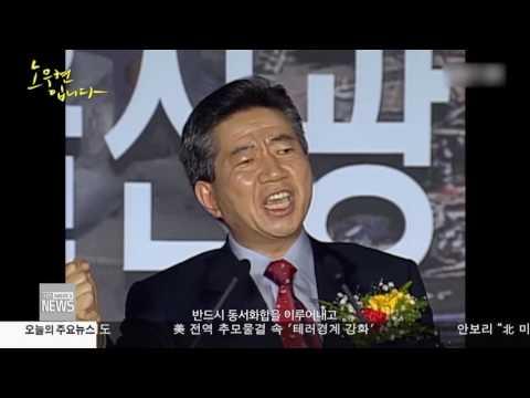 한인사회 소식 5.23.17 KBS America News