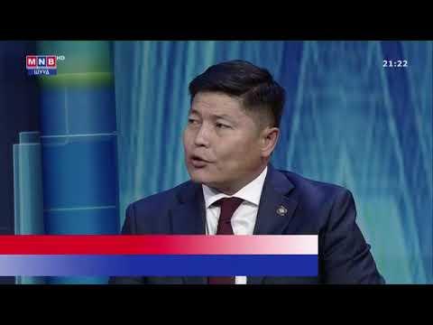 """""""Монгол Улсын Үндсэн хуульд оруулах нэмэлт, өөрчлөлт"""" хэлэлцүүлэг"""