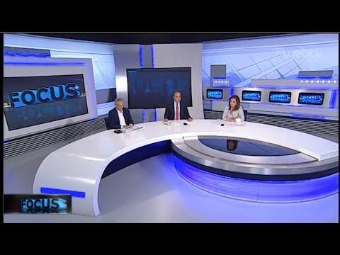 Focus- Παναγιώτης Ρήγας – Ντόρα Μπακογιάννη | 27/06/2019 | ΕΡΤ