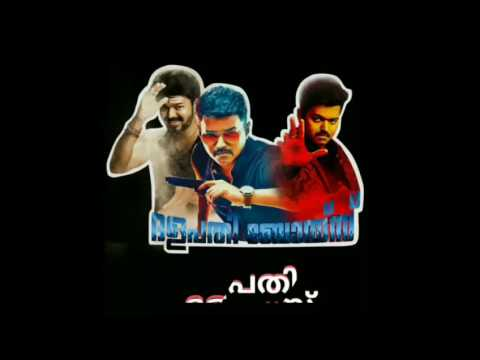 Video THALAPTHI BOYS Vijay mashup download in MP3, 3GP, MP4, WEBM, AVI, FLV January 2017
