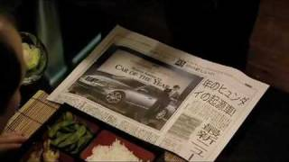 Hyundai Super Bowl XLIII Commercial: Angry Bosses