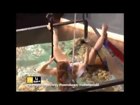 超變態的泰國整人綜藝節目