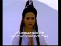 เพลง พระอวโลกิเตศวร กวงจื่อไจ๋ กวนซิอิม ยูไล