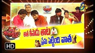 Video Extra Jabardasth | 4th May 2018  | Full Episode | ETV Telugu MP3, 3GP, MP4, WEBM, AVI, FLV Desember 2018