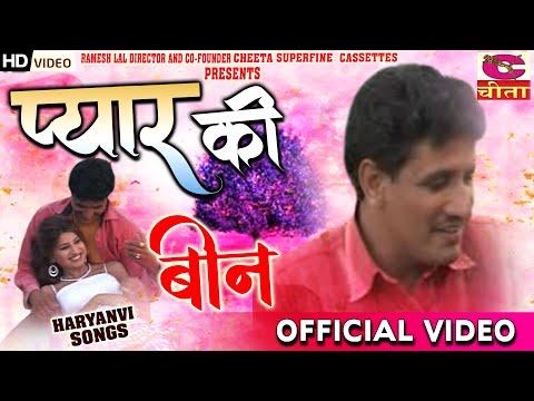 Video Brand New Haryanvi Folk Song 2016 - Pyar Ki Been Bajau Main - Aazad Khanda -  Superfine download in MP3, 3GP, MP4, WEBM, AVI, FLV January 2017