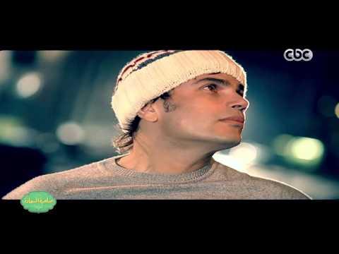 """شاهد- كواليس تصوير عمرو دياب لأغنية """"أنا عايش"""""""