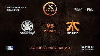 Execration vs Fnatic, DAC SEA Qualifier, game 3 [Lex, 4ce]