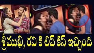 Anchor Sree Mukhi lip kissing Anchor Ravi On pataas Show    శ్రీముఖి, రవి కి లిప్ కిస్ ఇచ్చింది