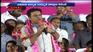 Minister KTR Excellent Speech at TRS Public Meeting In Tandur   Vikarabad Dist   HMTV