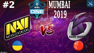 Na`Vi vs KG #2 (BO3)   ESL One Mumbai 2019