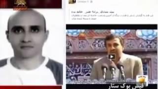 Sattar Beheshti Yek Shahabe Azadi Dar Sahargahane Iran