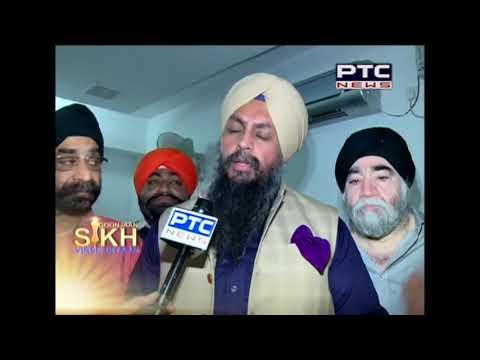 DSGMC News   Goonjaan Sikh Virse Diyaan – 151   GSVD   Oct 15, 2016