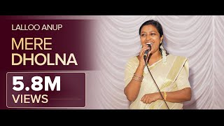 """Video Kerala Teacher Stuns the audience by singing """" Mere Dholna """" on her brother's wedding eve. MP3, 3GP, MP4, WEBM, AVI, FLV Juli 2018"""