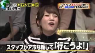 Video japan tv show in indonesia MP3, 3GP, MP4, WEBM, AVI, FLV April 2019