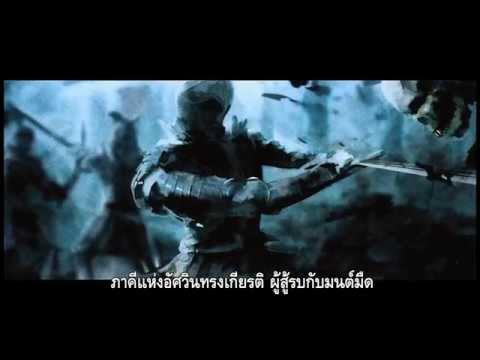 Seventh Son Trailer #A Sub Thai