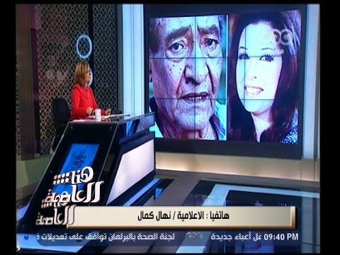 شاهد- نجاة تستعد لأغاني أخرى من كلمات عبدالرحمن الأبنودي