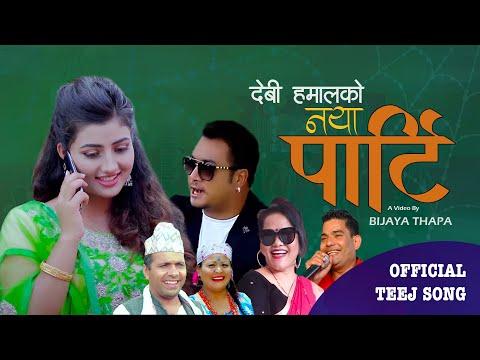 Naya Party Kholchhu