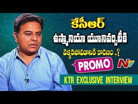 IT Minister KTR Exclusive Interview | Promo | NTV Exclusive