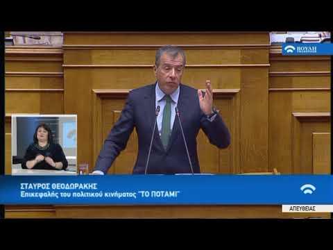 """Σ.Θεοδωράκης(Επικεφαλής """"Ποτάμι"""")(Ψήφος εμπιστοσύνης στην Κυβέρνηση)(15/01/2019)"""