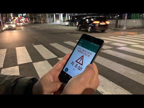 Έξυπνες διαβάσεις για τους κολλημένους στα κινητά