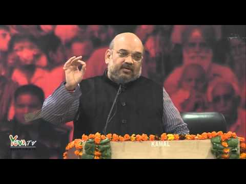 Shri Amit Shah's address during Dr Bhimrao Ambedkar 'Maha Parinirvan Diwas' program at BJP HQ.