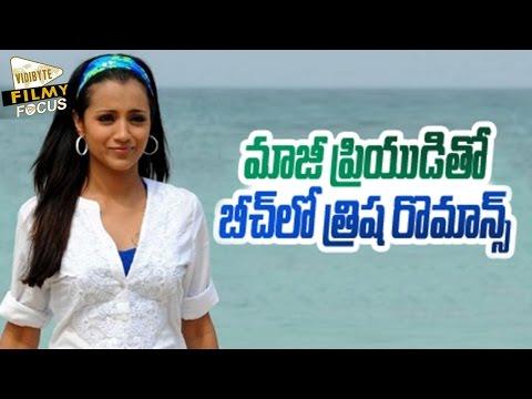 Trisha Enjoying In Beach With Her Ex Boy Firend