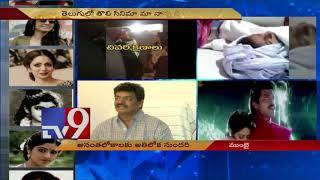 Sridevi death - Film Actors, politicians & fans unite in grief