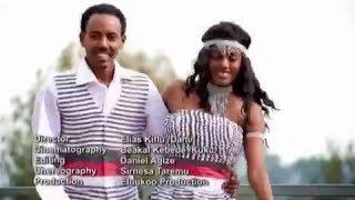 Yannet Dinku Ft. Shukri Jamal - Siyaada