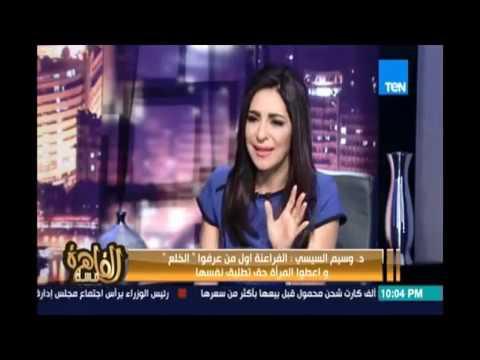 مساء القاهرة - حوار خاص مع د.وسيم السيسي الكاتب والمفكر وأستاذ علم المصريات