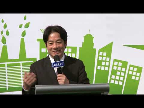 Video link:Premier Lai at Global Views Monthly award ceremony for CSR and social entrepreneurship (Open New Window)