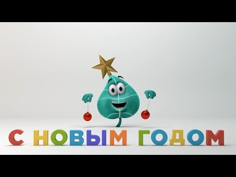 New Year's animation for Russian pharmacy chain by Joel Stutz