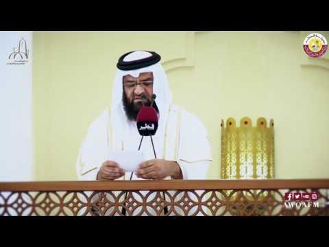 خطبة بعنوان الحياة الدنيا للشيخ عبدالله النعمة