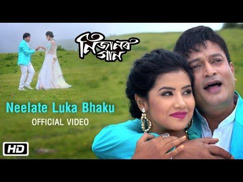 Video Neelate Luka Bhaku | Zubeen Garg | Jatin Bora | Jatin Sharma | Rupjyoti | Nijanor Gaan download in MP3, 3GP, MP4, WEBM, AVI, FLV January 2017