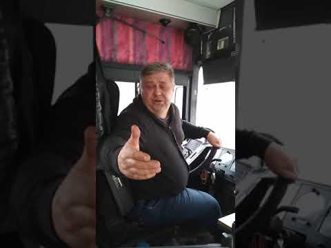 Водитель автобуса избил и выкинул из автобуса пассажира-пенсионерку