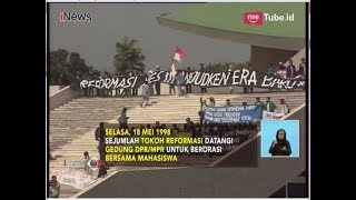 Video Kronologi Reformasi Mei 1998, Terjungkalnya Kekuasaan Soeharto - iNews Siang 21/05 MP3, 3GP, MP4, WEBM, AVI, FLV Mei 2019
