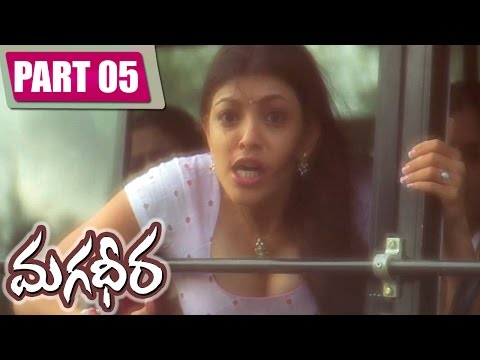 Magadheera Telugu Full Movie || Ram Charan, Kajal Agarwal ||  Part 5