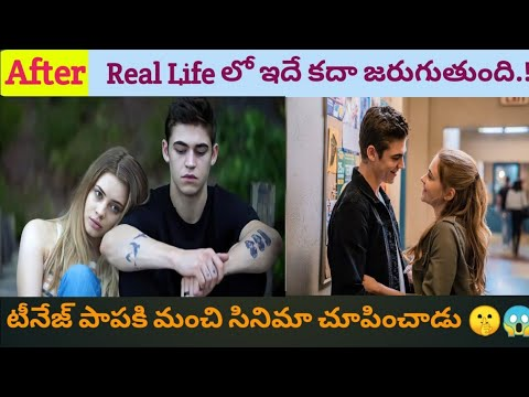 After [2019] Romantic Hollywood Full Moive story Explained In telugu     Movies Crowd     love story