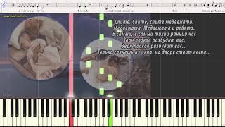 Зелёная карета (Ноты и Видеоурок для фортепиано) (piano cover)