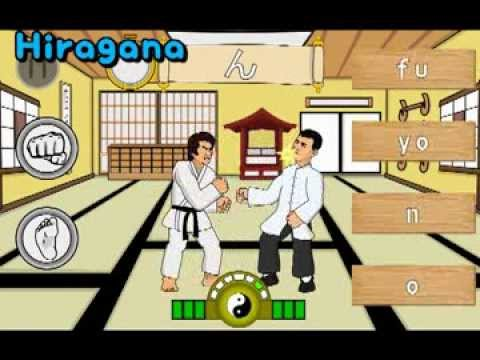Video of Kana Karate - Language Master
