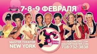 COMEDY WOMAN NEW YORK 2014
