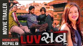 LUV SUB ||  Samyam Puri, Salon, Karishma, Shisir