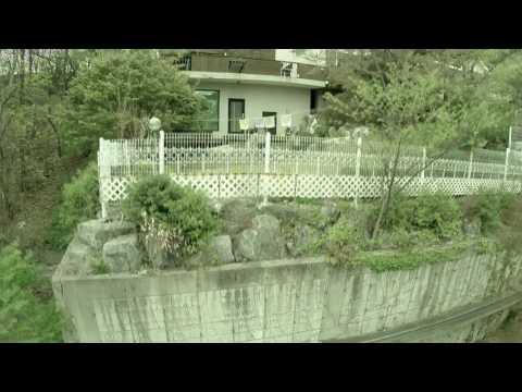 Taboo New Sister Trailer