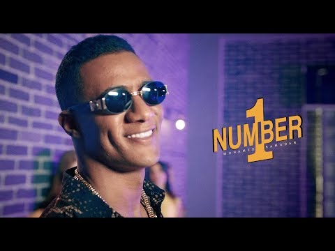 Mohamed Ramadan - NUMBER ONE [ Official Music Video ] / محمد رمضان - نمبر وان